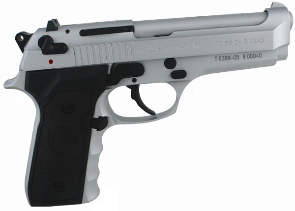 Пистолет Grissan Yavuz 16 Compact MC