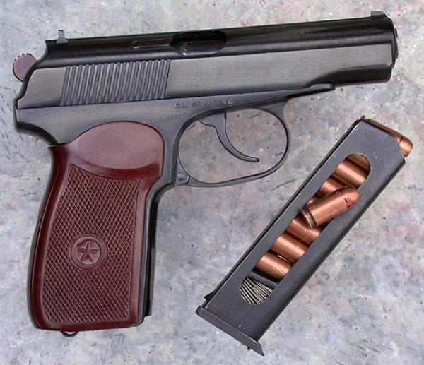 Пистолет Макарова, изготовленный в Болгарии