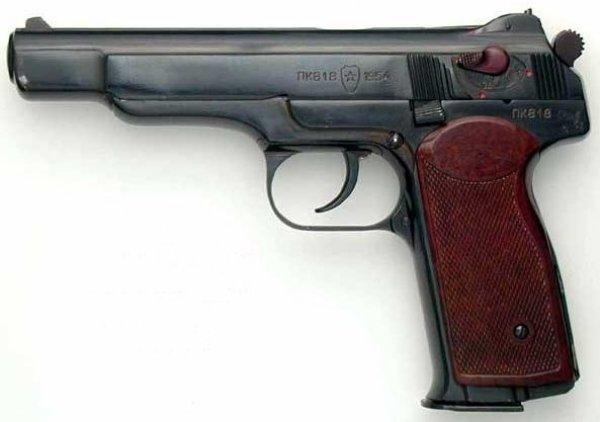 Пистолет Стечкина АПС / Stechkin APS full-auto pistol
