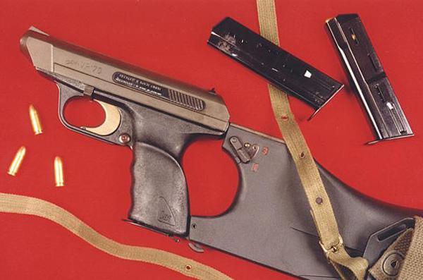 Пистолет HK VP 70