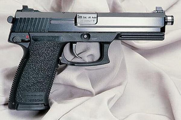 Гражданский вариант пистолета Mark 23 Model 0 SOCOM Pistol