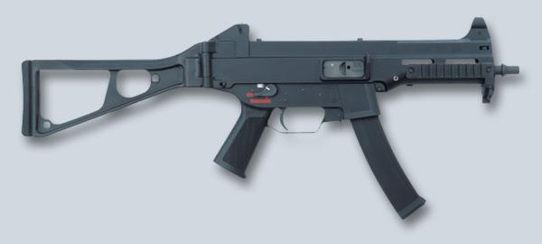 Пистолет-пулемет Heckler und Koch UMP 9mm Parabellum