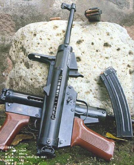 Пистолет-пулемет Type 85