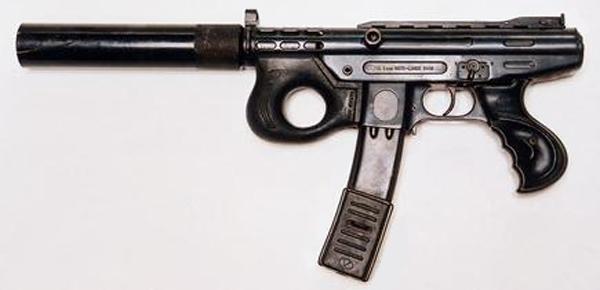 Пистолет-пулемет Agram 2000 9mm Luger
