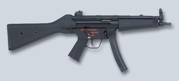 Пистолет-пулемет Heckler und Koch MP5A4
