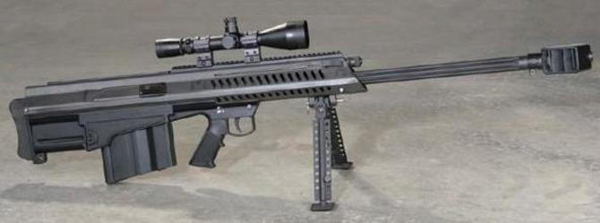 Крупнокалиберная снайперская винтовка Barrett XM500
