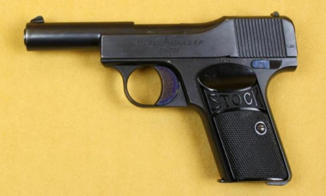 Пистолет Franz Stock 7,65 (Германия)