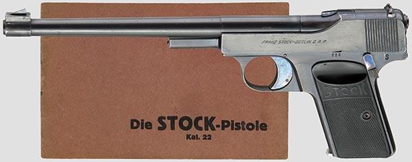 Пистолет Franz Stock .22LR
