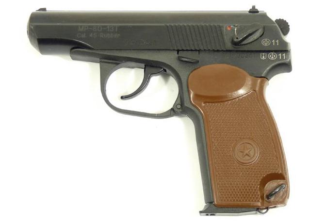 Пистолет МР-80-13Т