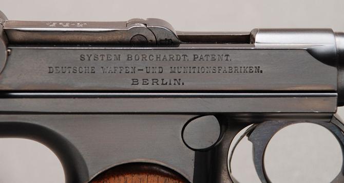 Пистолет Borchardt C93