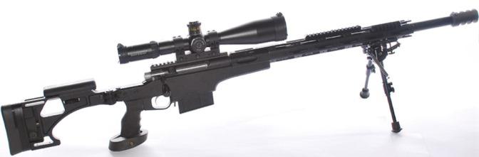 Снайперская винтовка VPR-308