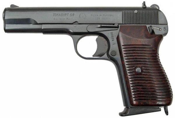Пистолет Tokagypt 58