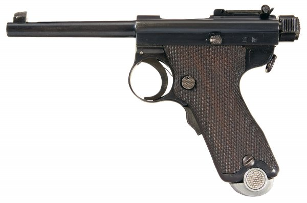 Nambu Type 4 8mm self-loading pistol
