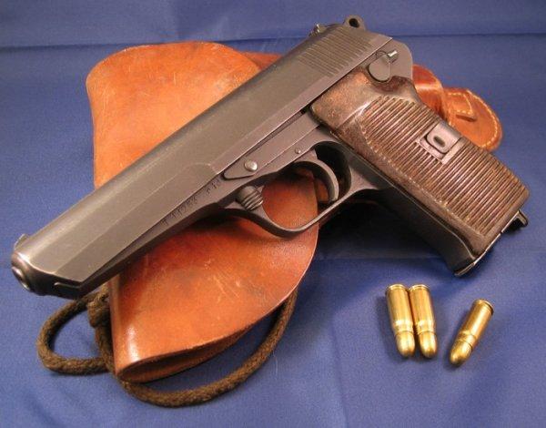 Пистолет CZ 52 с кобурой и патронами 7,62×25