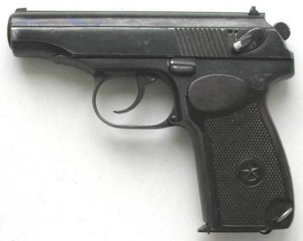 Пистолет Макарова изготовленный в 1954 году