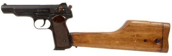 Пистолет АПС с присоединенной кобурой-прикладом