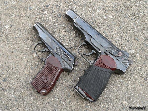 Пистолеты АПС и ПМ