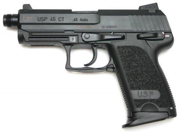 Пистолет HK USP 45 CT