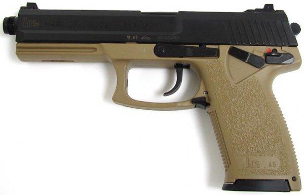 Пистолет Mark 23 Mod. 0 SOCOM с рамой Green