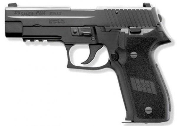 Пистолет Sig Sauer P220 DAK
