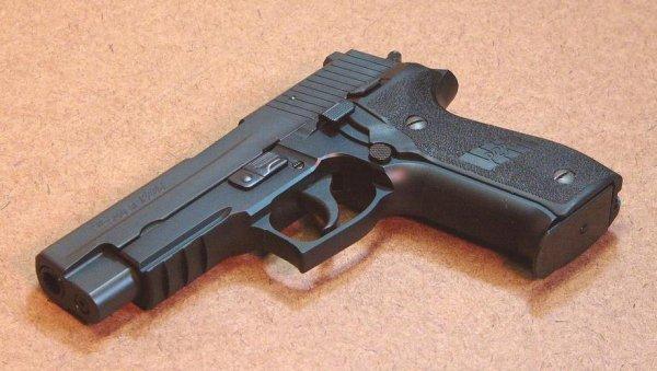 Sig Sauer P226 Picatinny rail