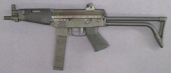 Пистолет-пулемет FAMAE S.A.F.