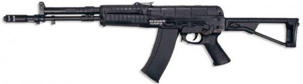 Штурмовая винтовка АЕК-971 поздней модификации