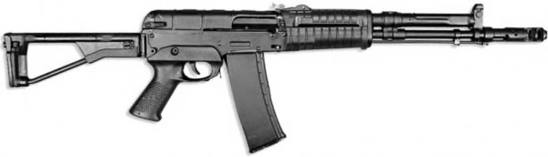 АЕК-972 под патрон 5,56×45