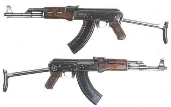 Автомат Калашникова АКС-47