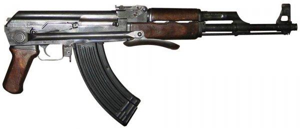 Автомат Калашникова АКС-47, 1954-1959 гг.