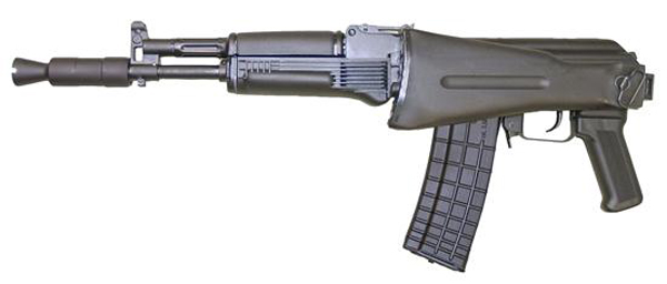 Винтовка Arsenal SLR-106CR