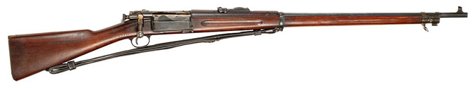 Винтовка Krag-Jorgensen Model 1889 (Дания)