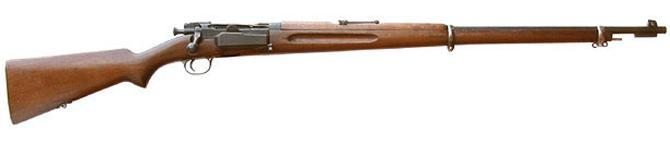 Винтовка Krag-Jorgensen Model 1894 (Норвегия)