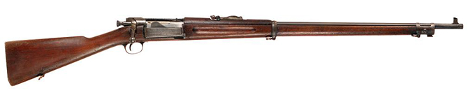 Винтовка Krag-Jorgensen Model 1896
