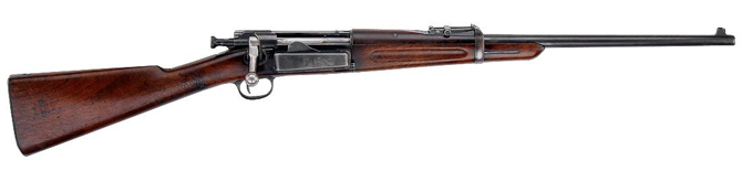 Карабин Krag-Jorgensen Model 1896 Carbine