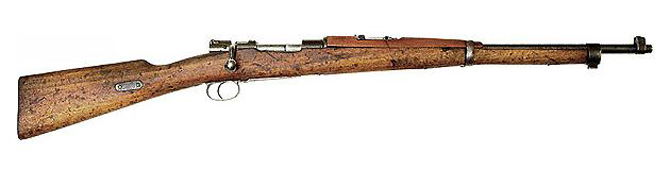 Винтовка Mauser M1895 short rifle (Чили)