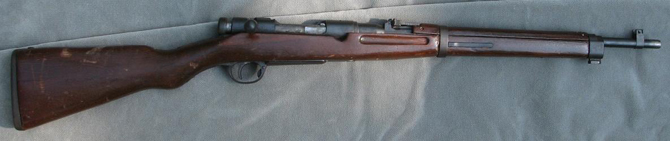 Карабин Arisaka Type 38 Carbine (Япония)