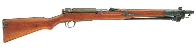 Карабин Arisaka Type 44 (Япония)