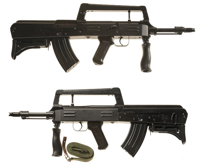 Norinco Type 86S