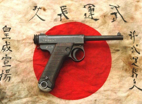 WWII 8mm Nambu Type 14 self-loading pistol