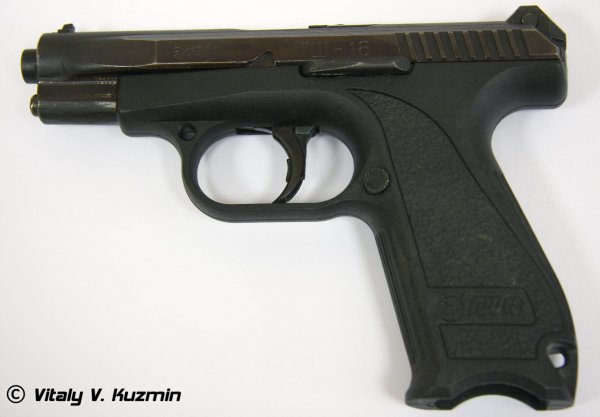 Пистолет ГШ-18 / GSh-18 9mm pistol