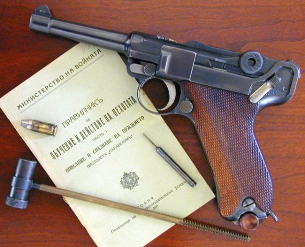 Bulgarian Luger model 1908, made 1939
